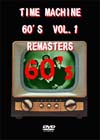 VARIOUS ARTISTS SOUND OF THE 60'S  VO.1