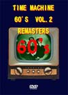 VARIOUS ARTISTS SOUND OF THE 60'S  VO.2