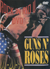 GUNS N' ROSES ROCK IN RIO2 1.20.'91