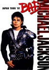 MICHAEL JACKSON bad tour live in Yokohama Japan 1987