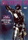 MICHAEL JACKSON history tour live in Auckland New Zealand 1996