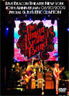 THE ALLMAN BROTHERS & ERIC CLAPTON Live Beacon Theater New York