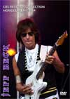 JEFF BECK CBS Record Connection Honolulu, HI. 03.19.1984