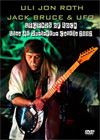 ULI JON ROTH, JACK BRUCE & UFO Live At Donington Castle (Legends