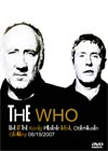THE WHO Live At The Konig Pilsener Arena, Oberhausen, Germany 06