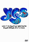 YES Live At The Sandstone Amphitheatre, Bonner Springs, KS 07.01