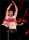 ROLLING STONES Live In Dallas, TX 11.11.1989