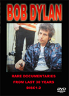 BOB DYLAN RARE DOCUMENTARIES FROM LAST 30 YEARS
